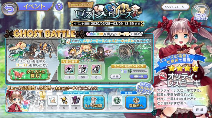 f:id:daichan330:20200309140928p:image