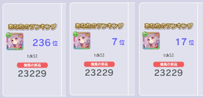 f:id:daichan330:20200320194646p:image