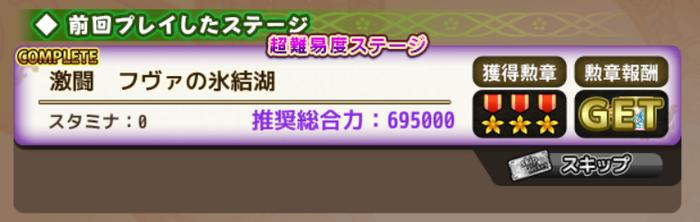 20200330183009