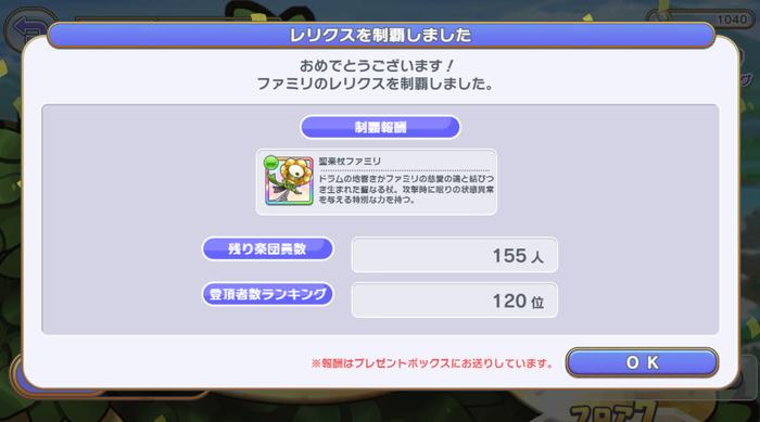 f:id:daichan330:20200511021040p:image