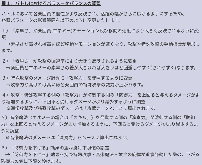 f:id:daichan330:20200516033645p:image