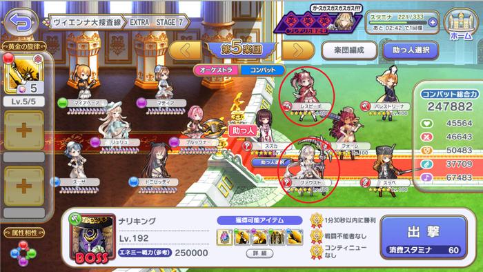 f:id:daichan330:20200531003123p:image