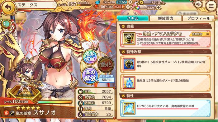 f:id:daichan330:20200623204612p:image