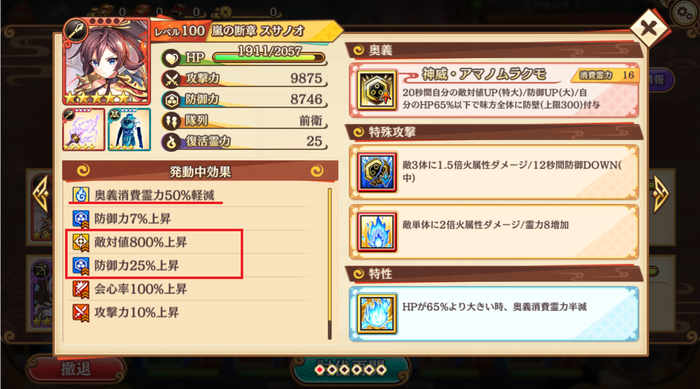 f:id:daichan330:20200623204654p:image