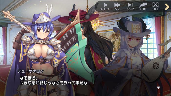 f:id:daichan330:20200731205651p:image