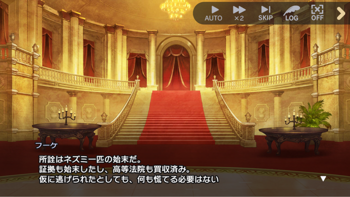 f:id:daichan330:20200731205744p:image