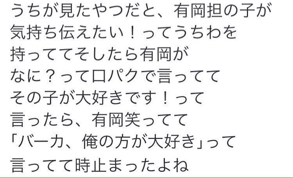 f:id:daichan415:20161004222833j:image