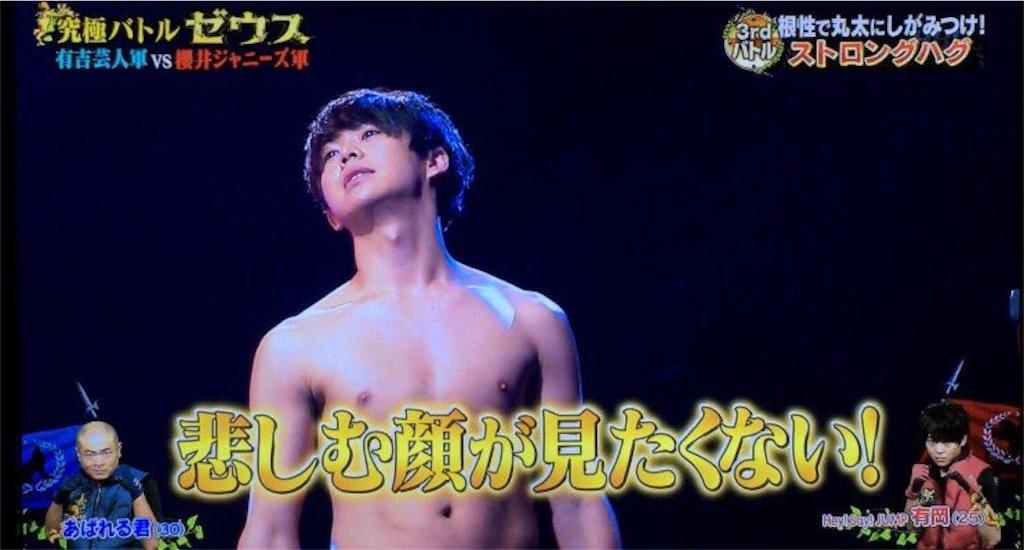 f:id:daichan415:20161125210343j:image
