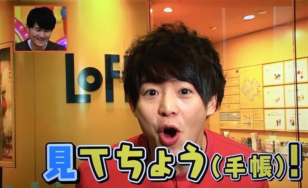 f:id:daichan415:20161224233001j:image