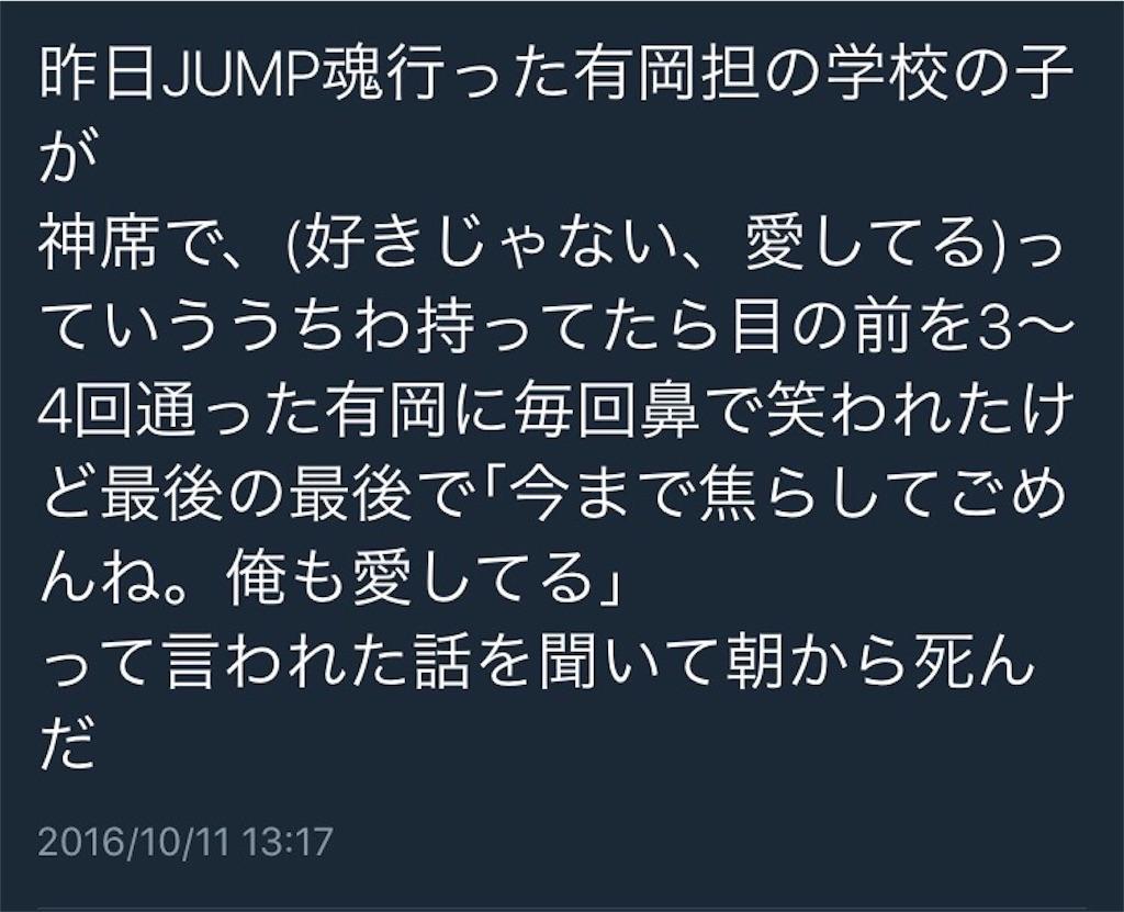 f:id:daichan415:20161224234558j:image