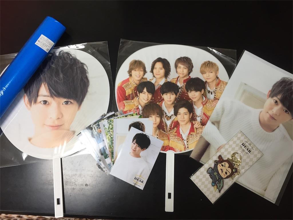 f:id:daichan415:20161230175920j:image