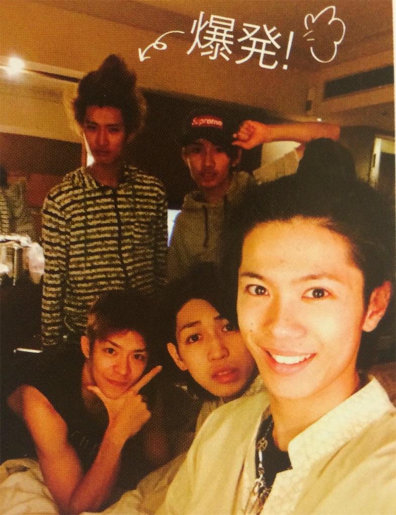 f:id:daichan415:20170305165319j:image