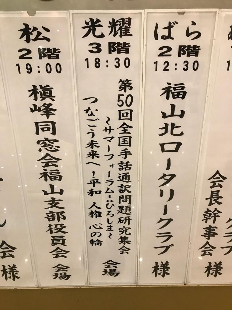f:id:daichan_coda:20180430073021j:plain