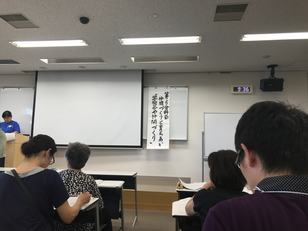 f:id:daichan_coda:20180430074209j:plain