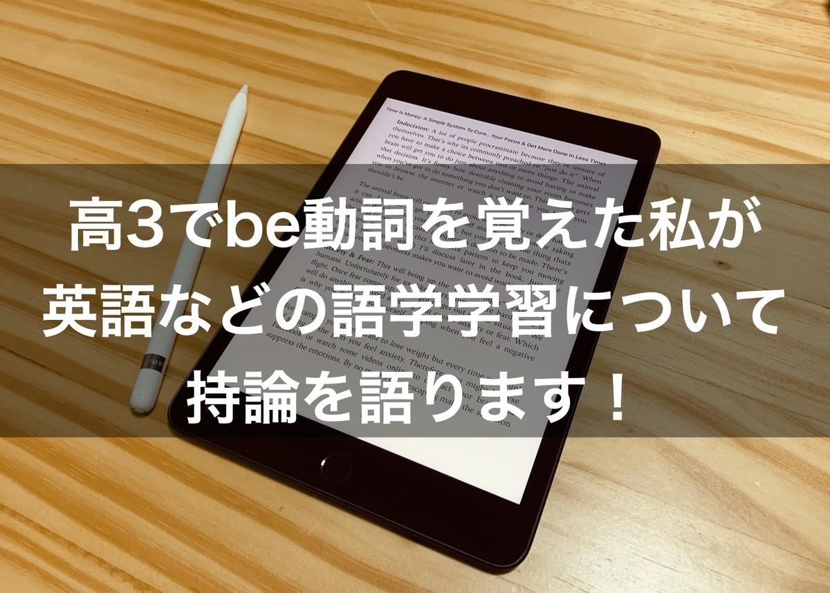 f:id:daichangogaku:20201103090819j:plain