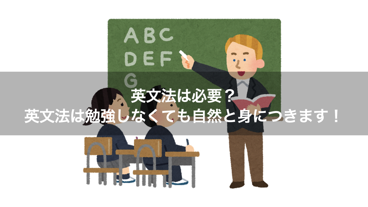 f:id:daichangogaku:20201108072858j:plain