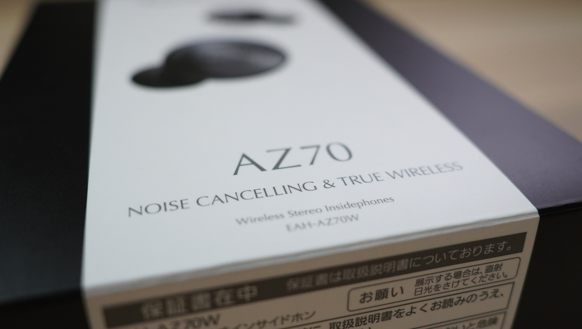 EAH-AZ70W 完全ワイヤレスイヤホン パッケージ