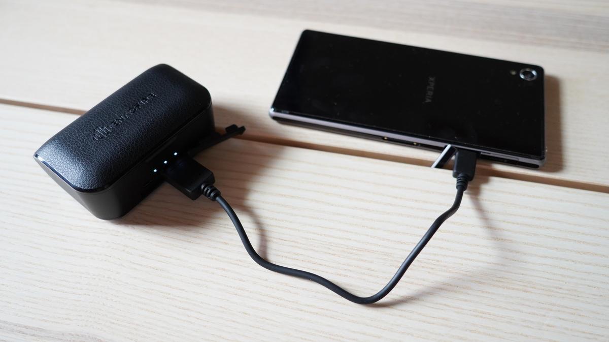 モバイルバッテリー機能