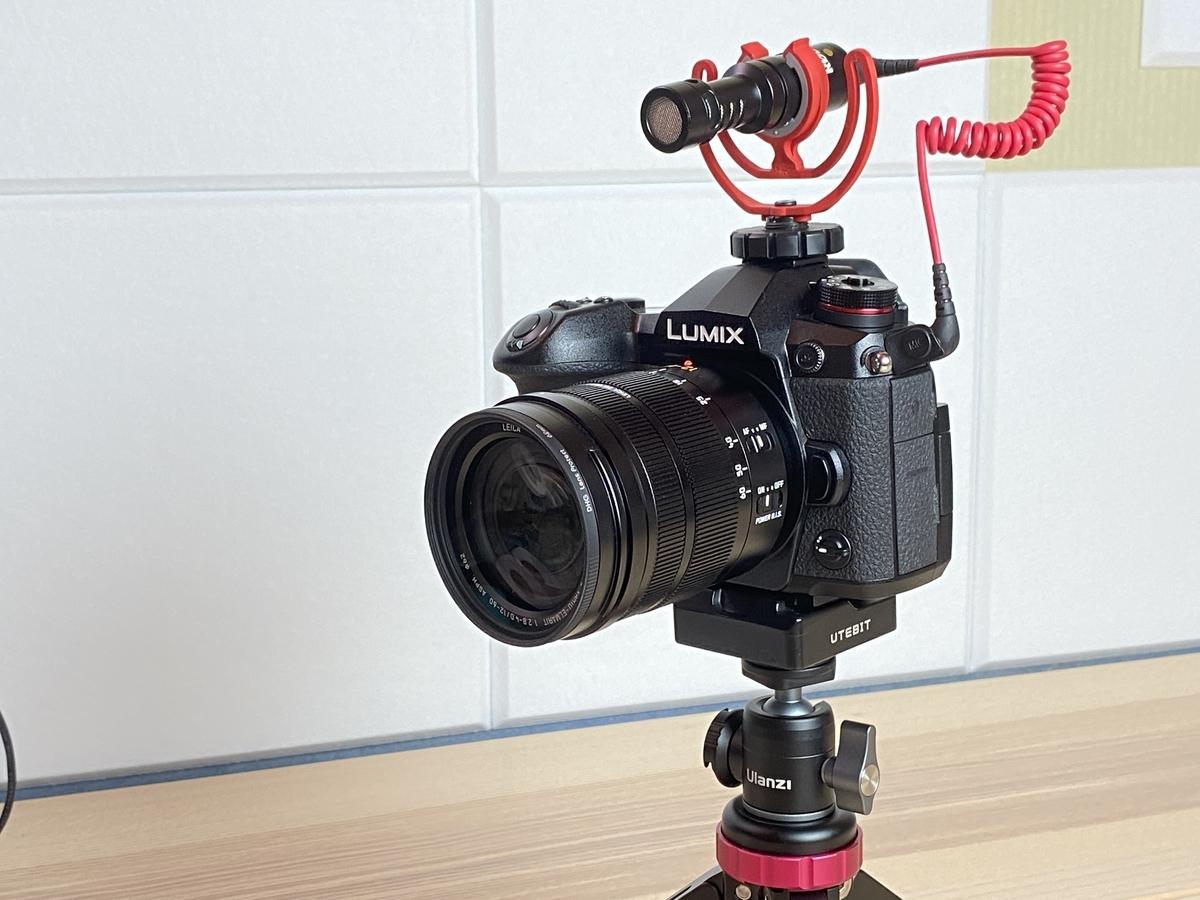 三脚 雲台 カメラ