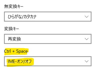 f:id:daichannel:20210904112445p:plain