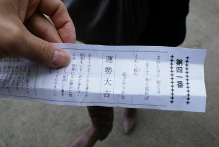 f:id:daichi-55:20090117143307j:image