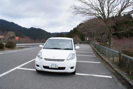 f:id:daichi-55:20090320105023j:image