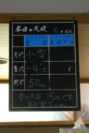 f:id:daichi-55:20090426085858j:image