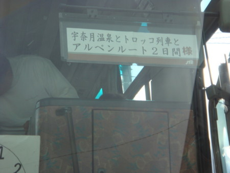 f:id:daichi-55:20090426155318j:image