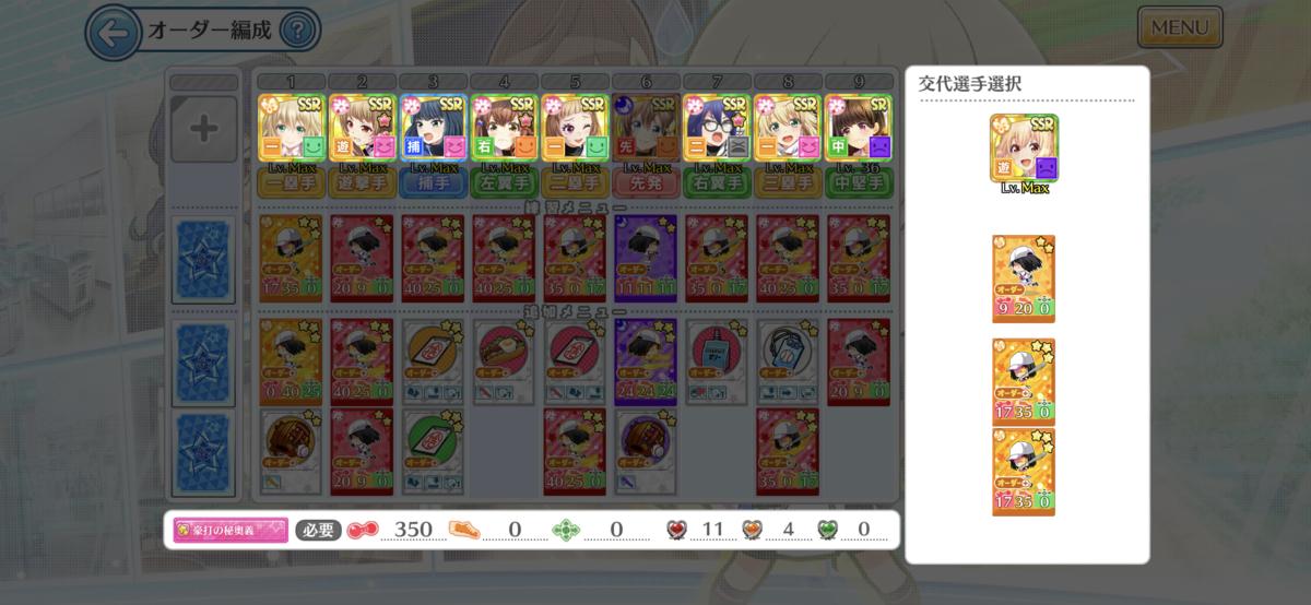 f:id:daichi-hirobe:20200904133704p:plain