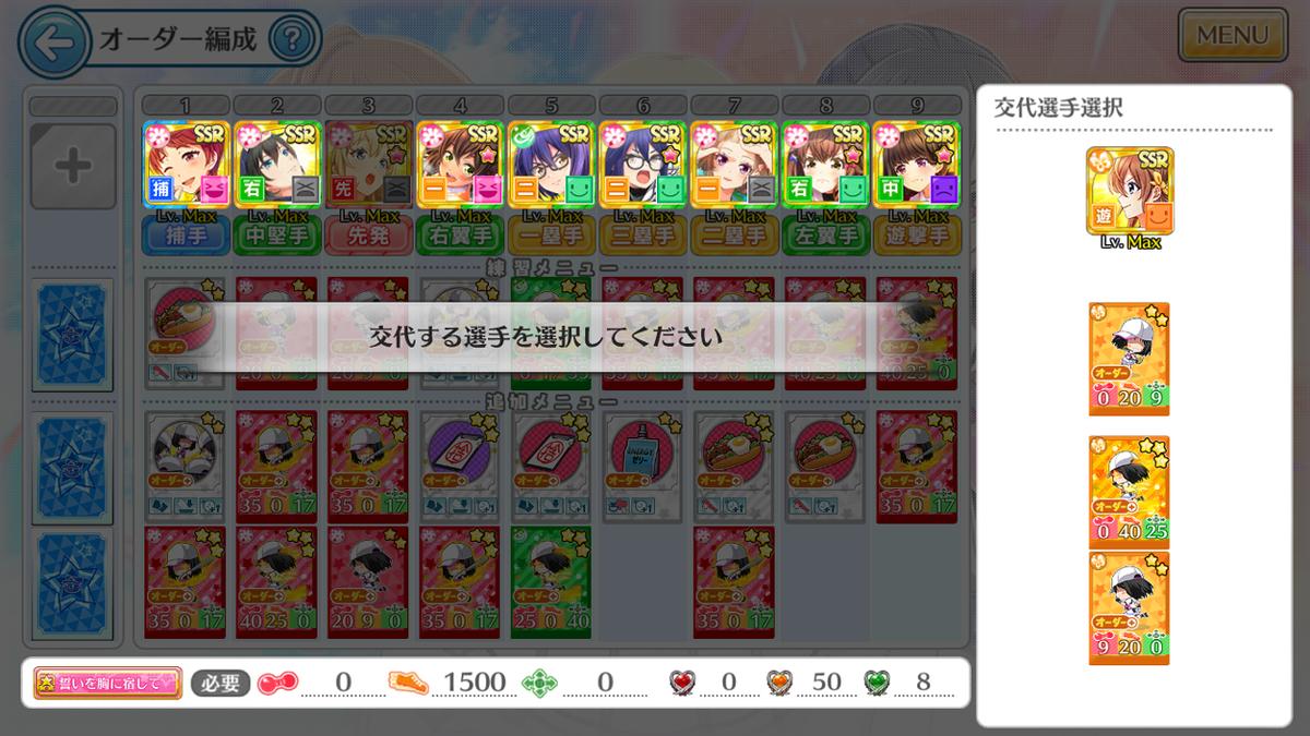f:id:daichi-hirobe:20200904140424p:plain