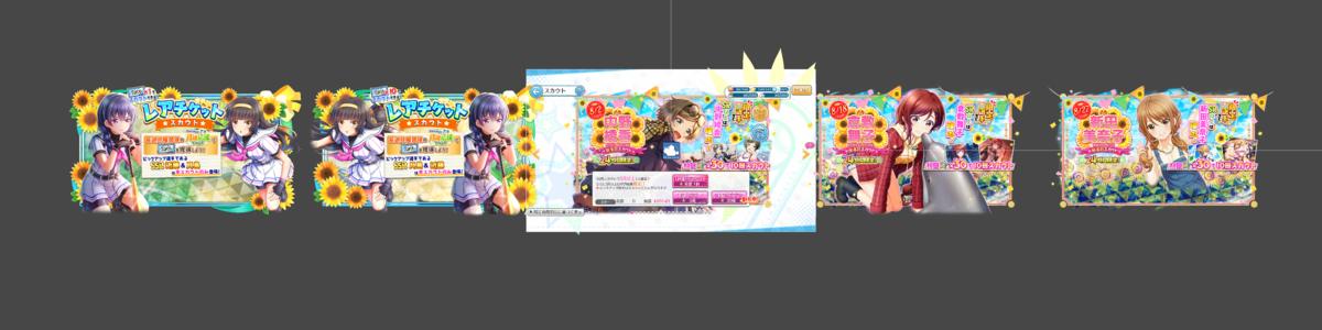 f:id:daichi-hirobe:20200904144717p:plain
