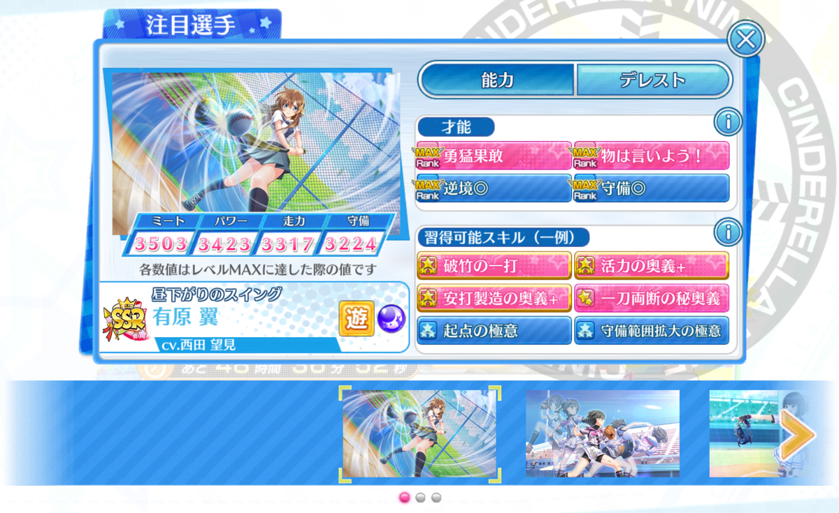 f:id:daichi-hirobe:20200904150133p:plain