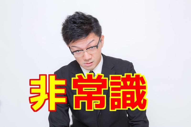 f:id:daichi-ideal:20170226022217j:plain