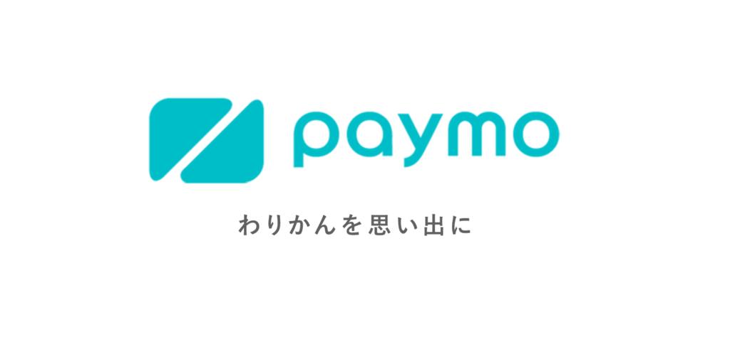 f:id:daichi-ideal:20170329022739p:plain