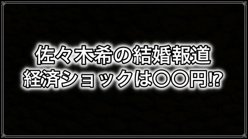 f:id:daichi-ideal:20170410000113j:plain