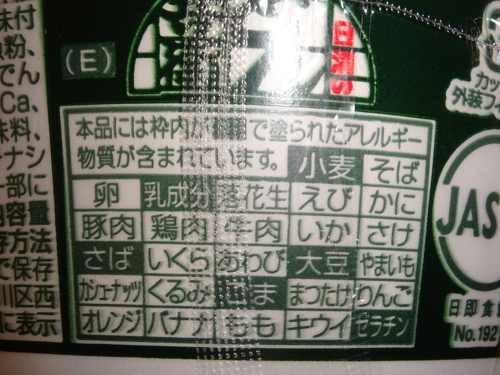 f:id:daichi-ko:20190117200032j:plain