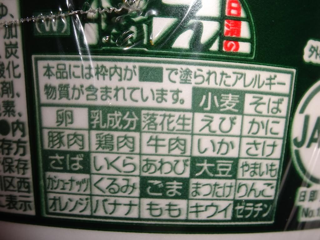 f:id:daichi-ko:20190117200037j:plain