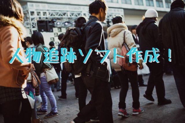 f:id:daichi-t-0123:20170624185858j:plain
