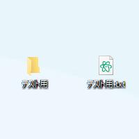 f:id:daichi-t-0123:20180529181645p:plain