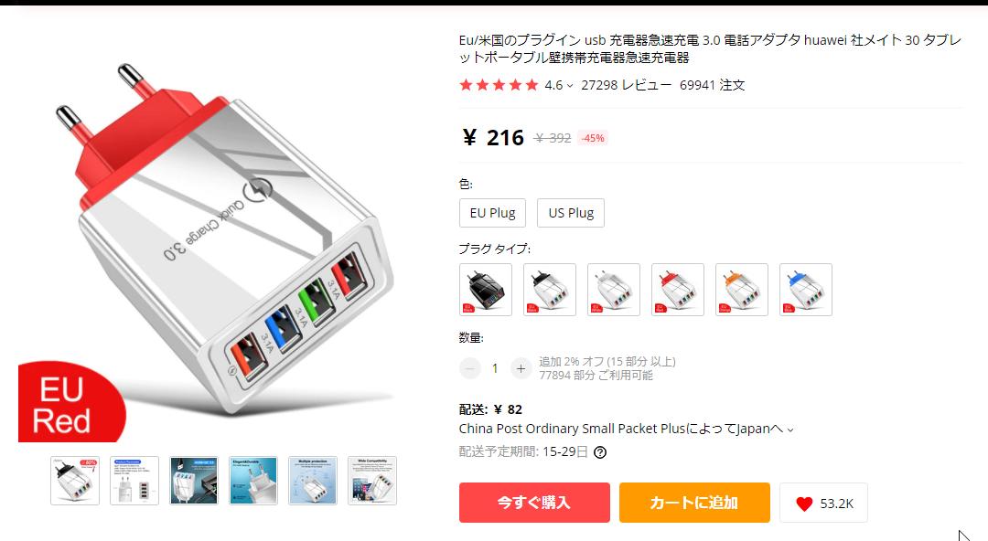 f:id:daichi0208:20200813220517p:plain