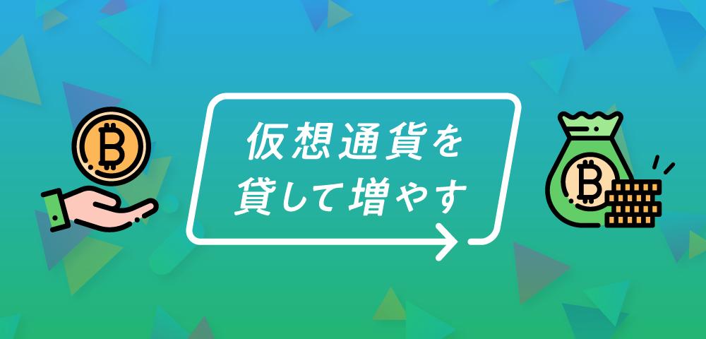 f:id:daichi03:20180316023013p:plain