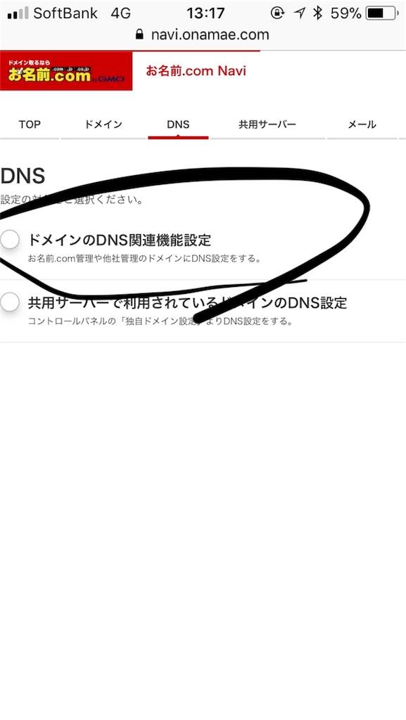 f:id:daichi03:20180318132931j:image