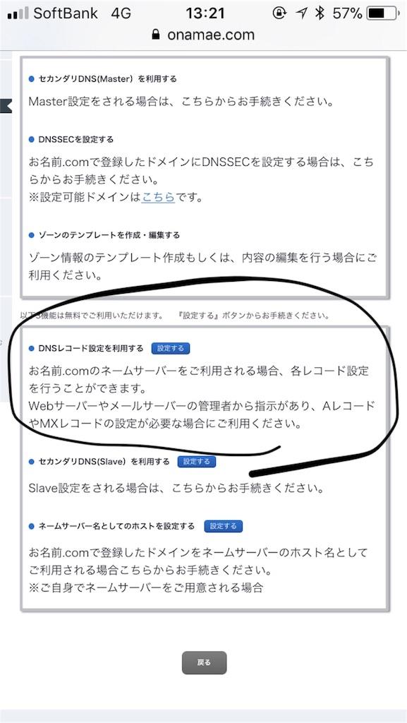 f:id:daichi03:20180318132944j:image