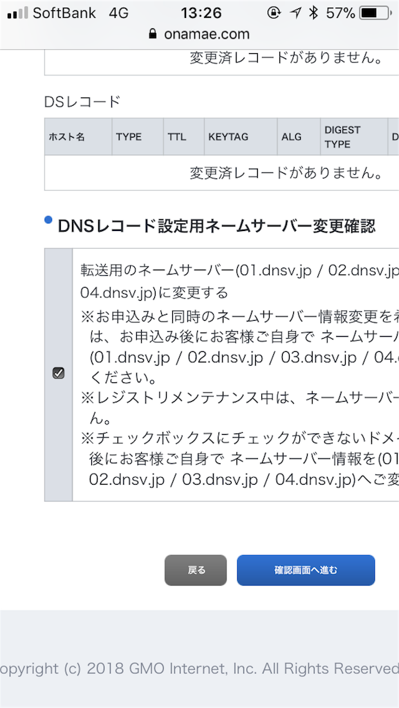 f:id:daichi03:20180318132952p:image