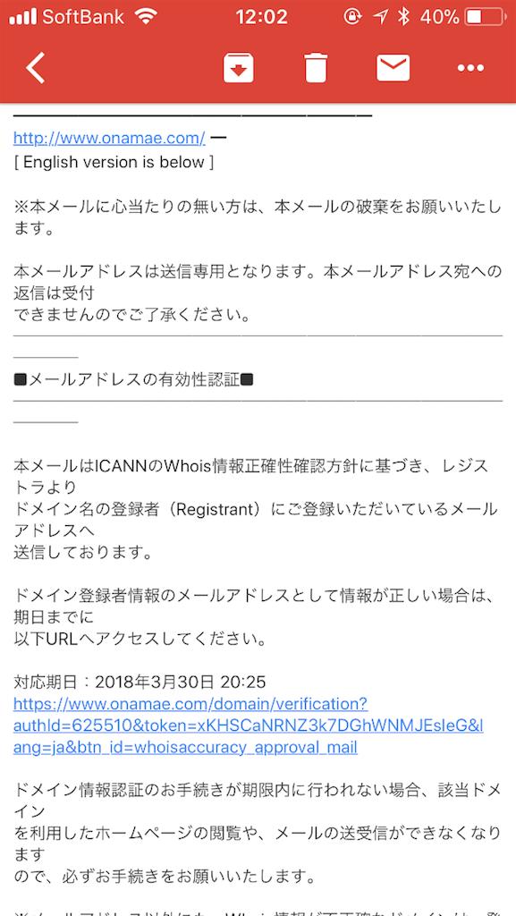 f:id:daichi03:20180319120321p:image