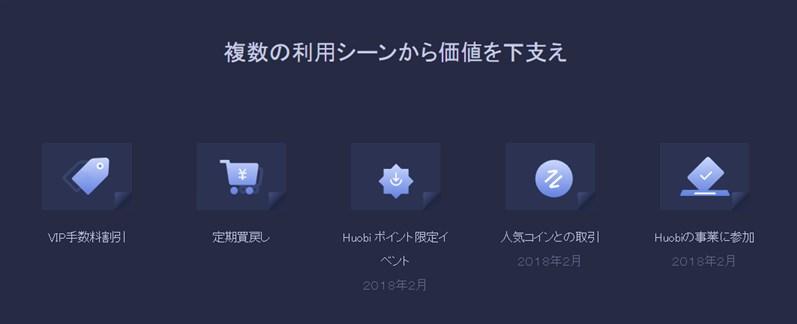 f:id:daichi03:20180427151145j:plain