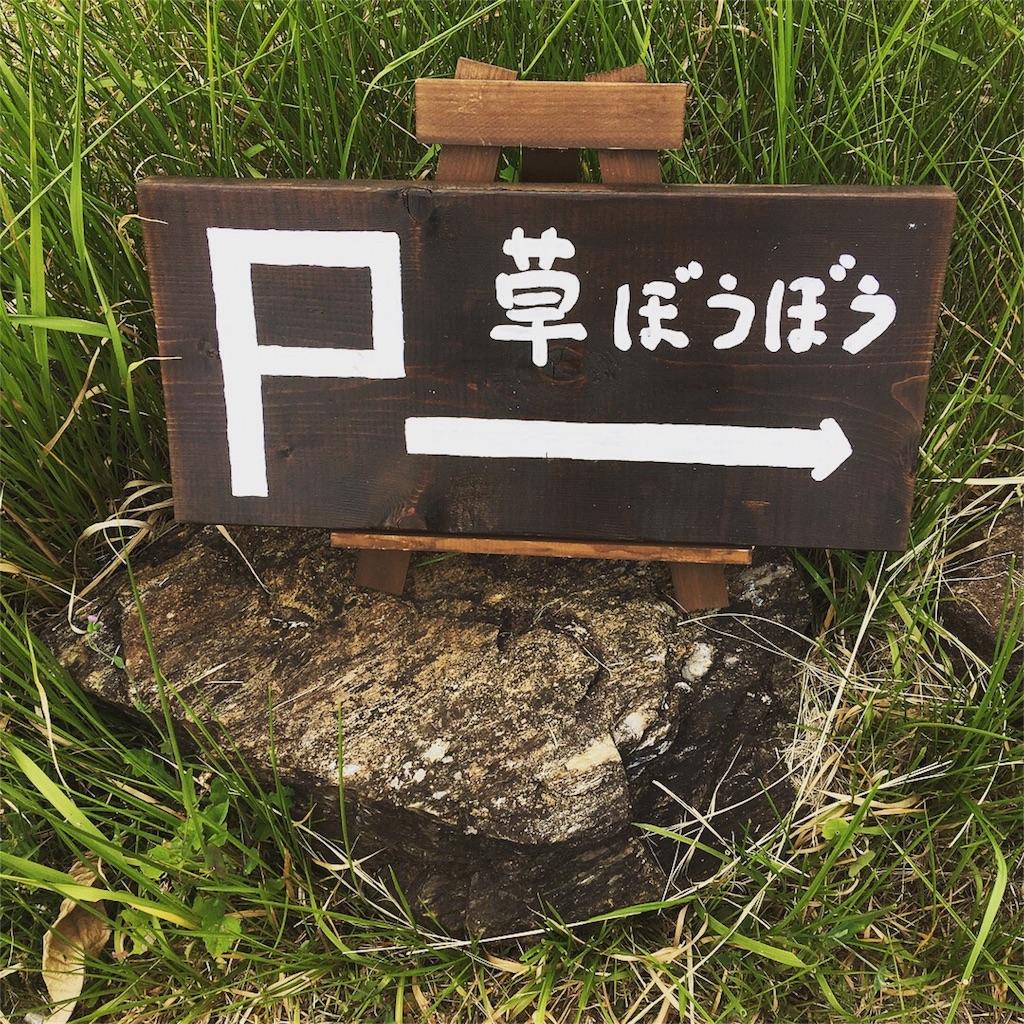 f:id:daichi03:20180720194127j:image