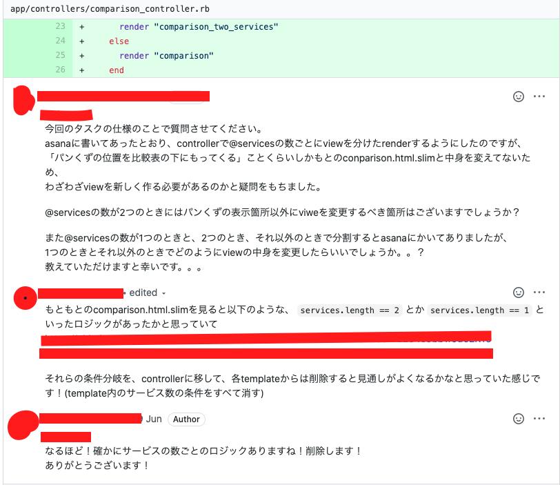 f:id:daichi1998928:20200812182137p:plain