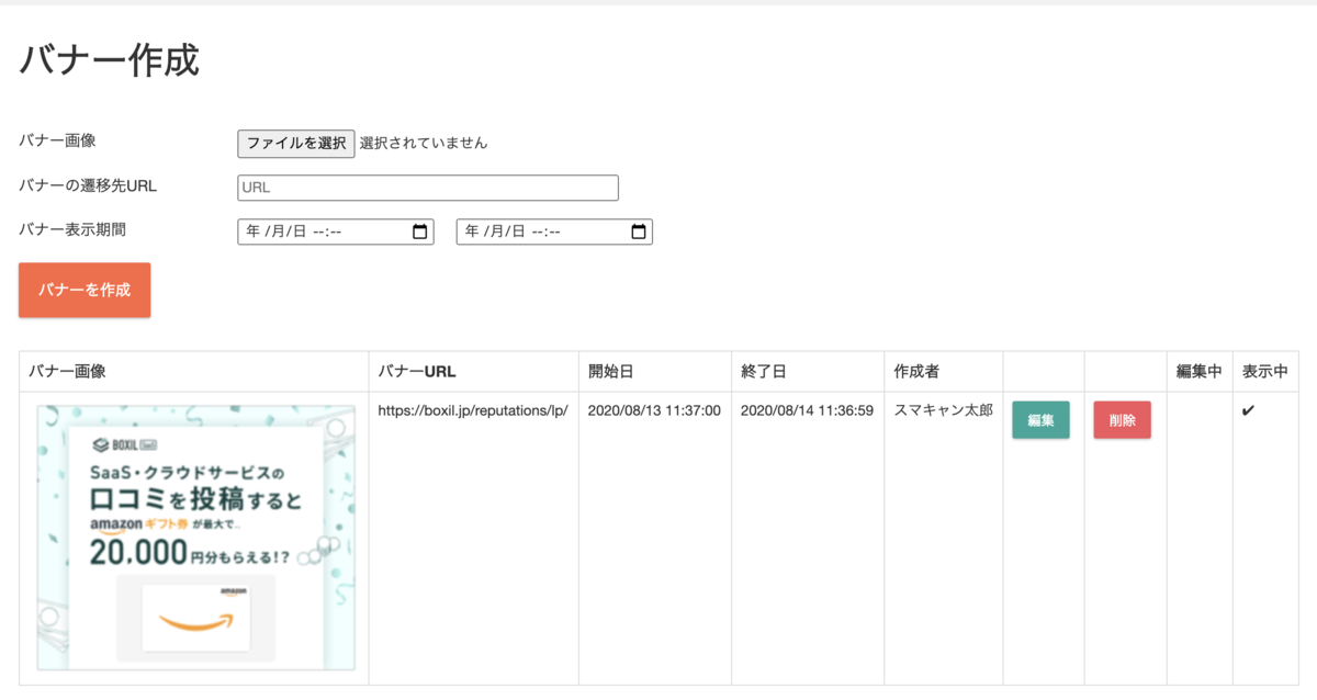 f:id:daichi1998928:20200813114208p:plain