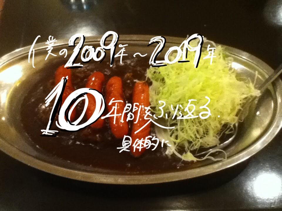 f:id:daichi6388:20130608151240j:plain